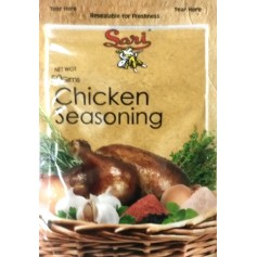 Sari Chicken Seasoning 50g